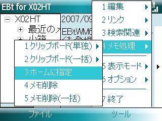 X02ht46
