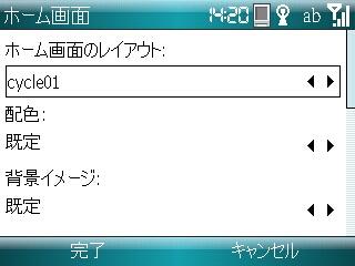 20070929142029