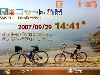 20070929144127