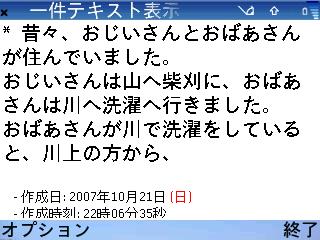 Screenshot0043