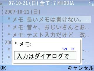 Screenshot0044