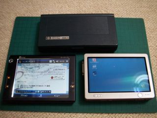 X750120