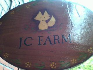 おさんぽランチでJC FARM