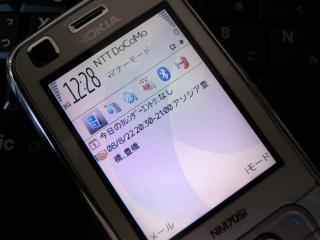 R0013072_3