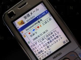 R0013075_3