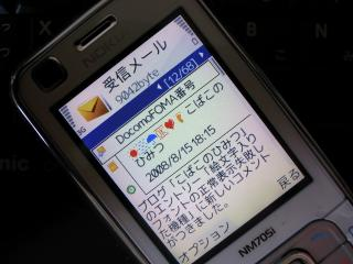 R0013077_3