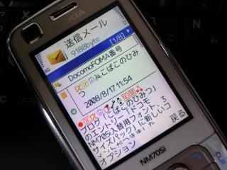 R0013081