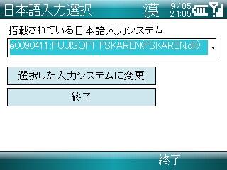 20080905210514
