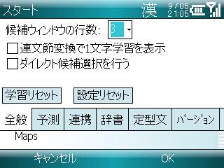 20080905210534
