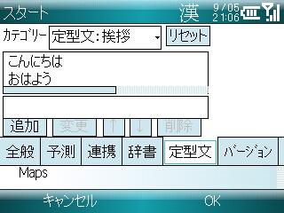 20080905210611