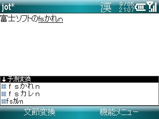 20080905210749