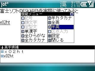 20080905211028