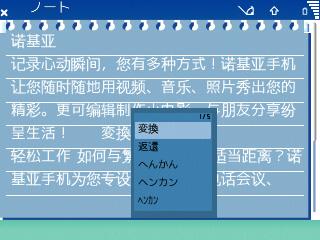 Screenshot0055