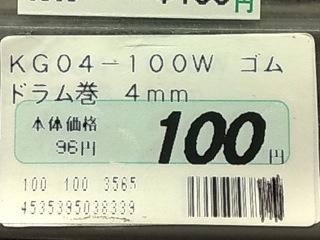 20090307674