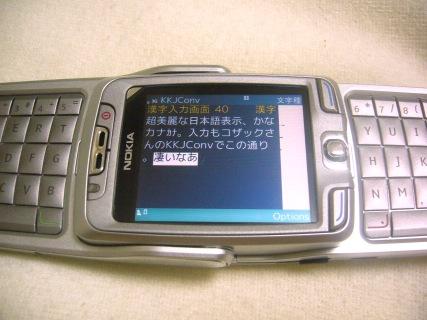 E7015