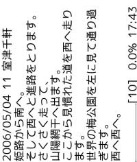 E7035