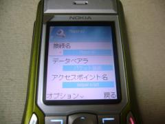 E7059