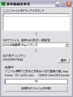 E7067