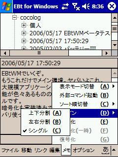 Ebtwm13