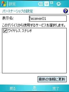 Herm011